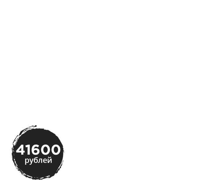 image_layers_1-2